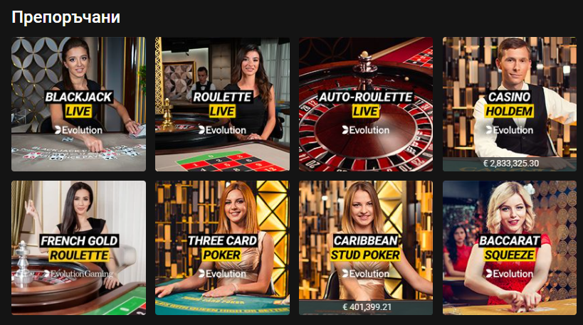 LIVE Casino Bwin