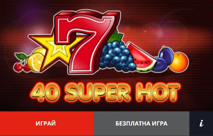 Демо версия на казино игри - най-доброто онлайн казино