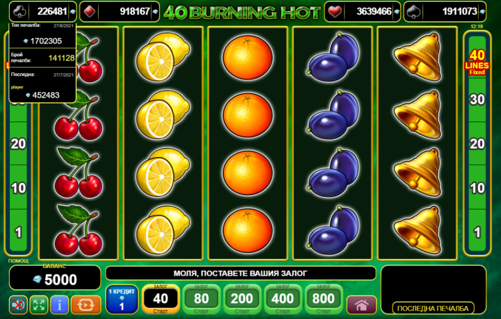 40 Burning hot - казино игри 40 линии