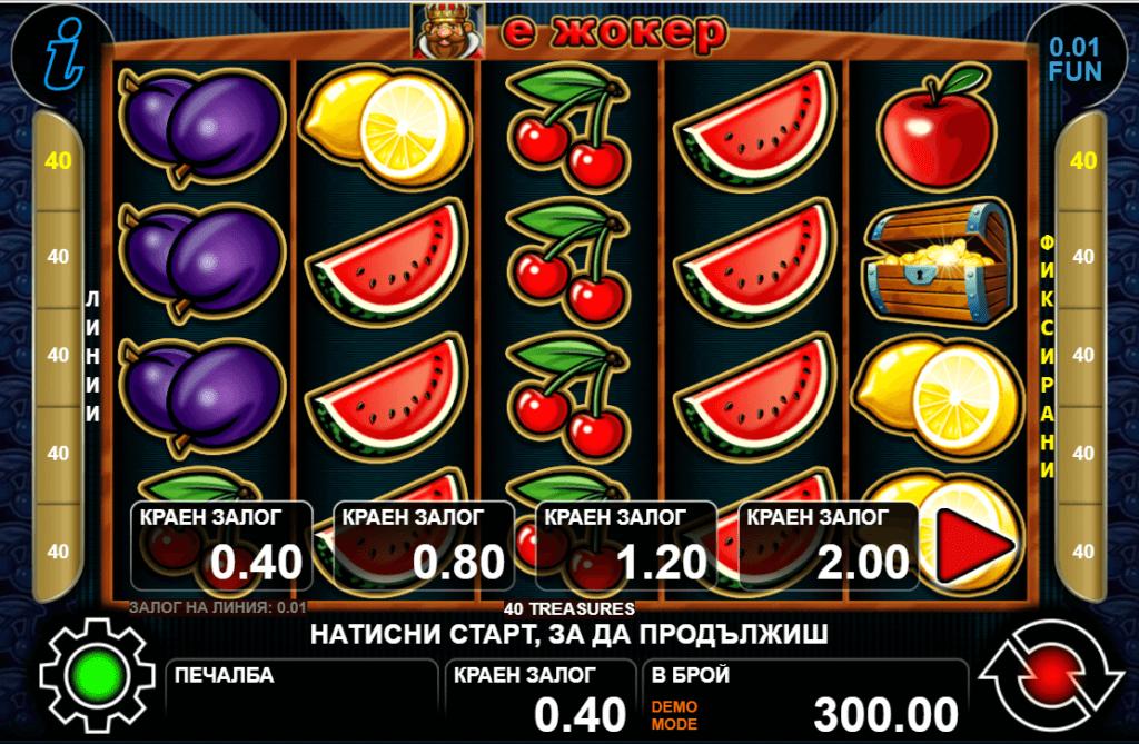 40 Treasures - казино игри 40 линии