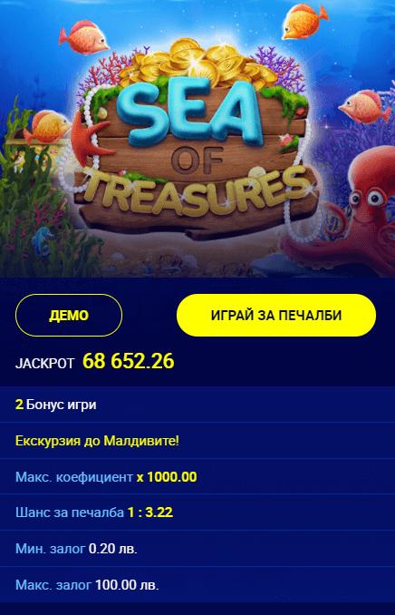 Демо версия на игри в казино 8888